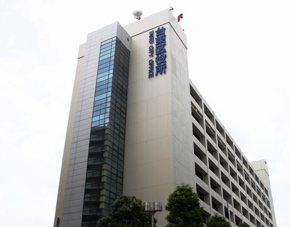 区役所 台東