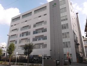 蘇我運輸区 - JapaneseClass.jp